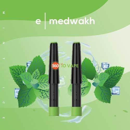 E-Medwakh Pod Dubai